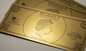 Read more about the article First Legal Tender Aurum® Currency Manufactured by Valaurum